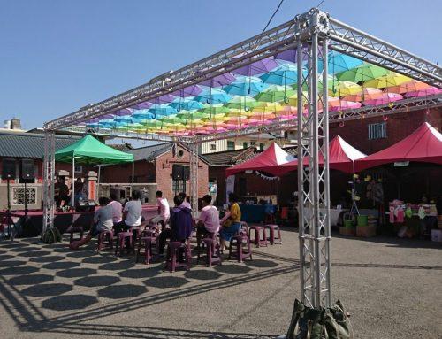 【彰化.和美景點】為愛撐傘:卡里善之樹與彩虹市集。Rainbow House in Changhua